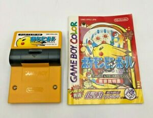 Nintendo-Gamboy-Color-Pokemon-Rumble-DMG-13-With-Manual-No-Box