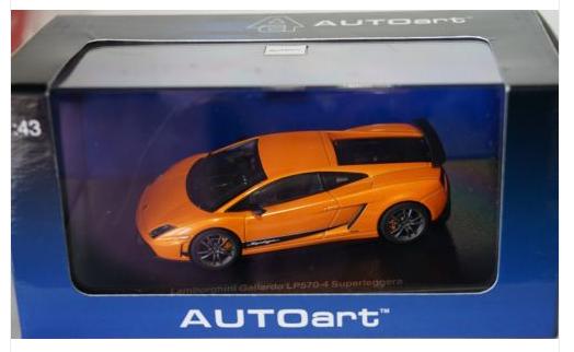 Lamborghini Gallardo LP570-4 Superleggera arancia 54641 1/43 AutoArt