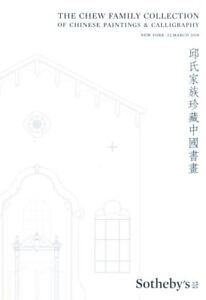 Sotheby-039-s-The-Chew-Family-Collection-of-Chinese-Paintings-amp-Calligraphy-2018-HB