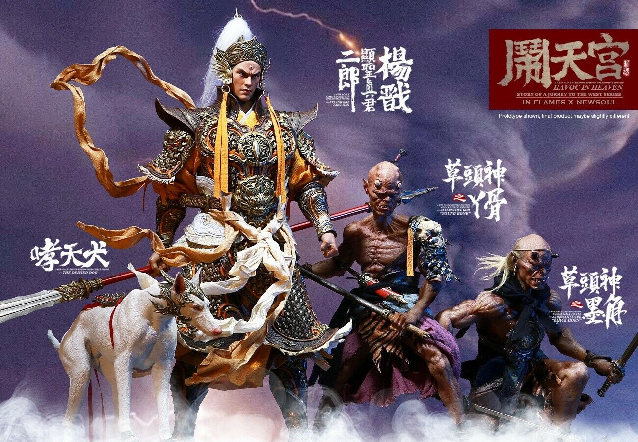 IN FLAMES 1 6 Havoc in Heaven Erlang God Yang Jian & Soldier Parts Deluxe Figure