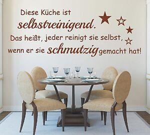 X681 Wandtattoo Spruch - Diese Küche ist selbstreinigend selbst ...