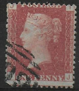 SG43-1d-Rose-Red-Plate-94-Exceptionally-Fine-Used-Scarce-Thus-Ref-9-54