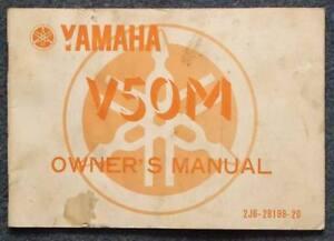YAMAHA-V50M-Motorcycle-Manual-Handbook-1977-2J62819920