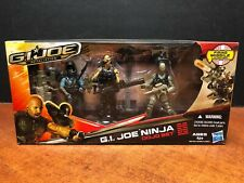 hasbro gi joe gijoe retaliation movie 2 COBRA URBAN COMBAT TROOPER NINJA camo