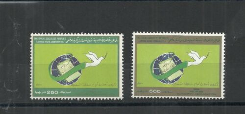 1989- Libya - People´s Authority Declaration – Dove- Complete set 2v