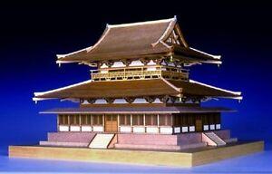 Woody Joe 1/150 Japonais Architecture Modèle Horyuji Kondo Bois Mini