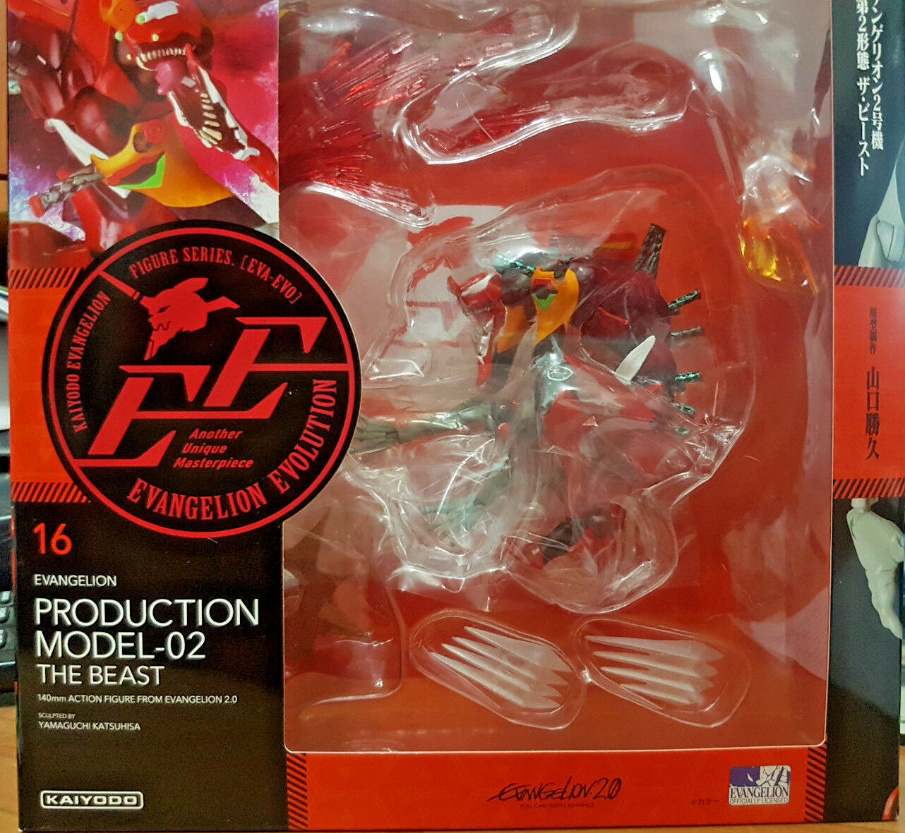 EVA-02 Production Model 02 The Beast Neon Genesis Evangelion Evo Kaiyodo 13cm