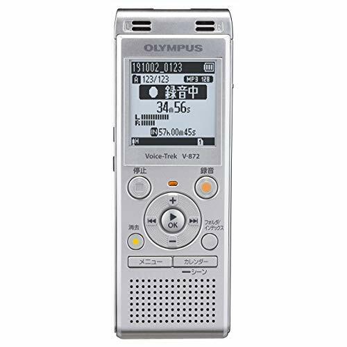 OLYMPUS Stereo IC Recorder Voice Trek V-872 Silber 4GB w  Tracking NEW