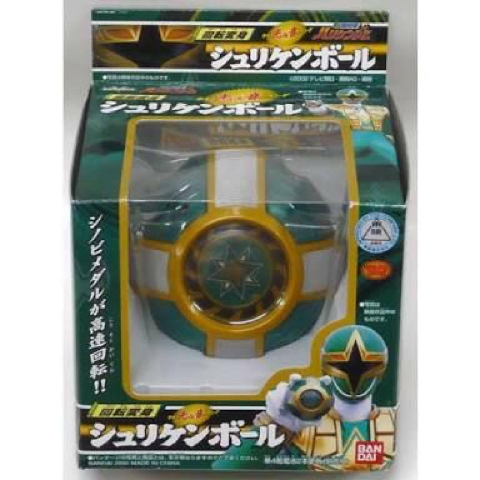 Power Rangers Ninja Storm vert samurai cyclone morpher megazord Zord nouveau f s JP