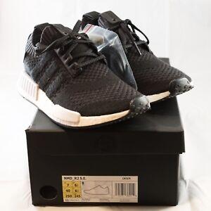 Nueva marca de DS a Ma Maniere x invencible x Adidas Consortium sneaker