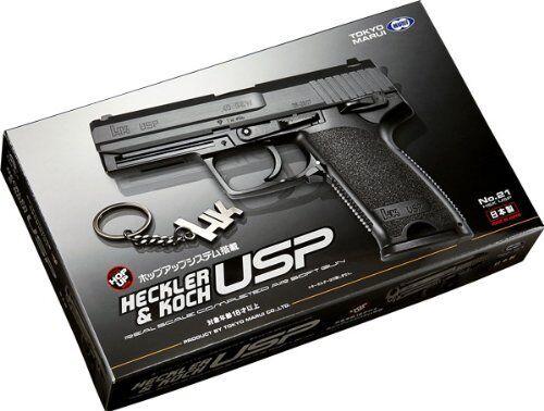 Tokio marui no.21 h & k usp hg luft - pistole f   s t   h