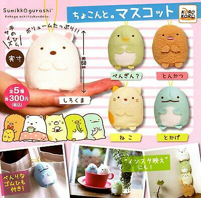 System Service Barbapapa clear key chain All 5 set Gashapon mascot toys