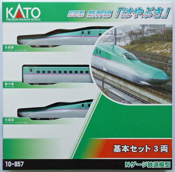 Kato 10857 Series E5 Shinkansen Bullet Train Hayaautobusa 3 autos Basic Set  N
