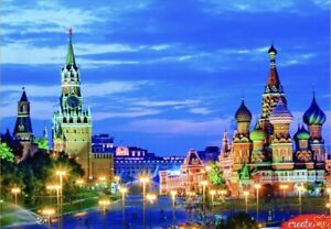 "Puzzles 1000 pieces 68.5*48.5cm ""MOSCOW. EVENING KREMLIN"" Red Cat КБ1000-6858."