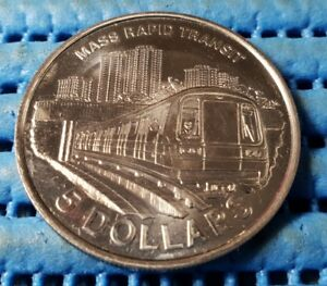 1989-Singapore-Mass-Rapid-Transit-Commemorative-5-Cupro-Nickel-Coin