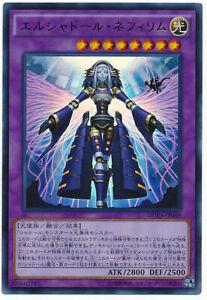 Yugioh Ultimate El Shaddoll Construct Japanese DUEA-JP049