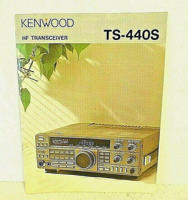 Kenwood Ts