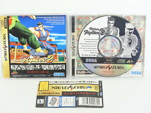 Sega-Saturn-VIRTUA-FIGHTER-2-with-spine-Japan-Game-ss