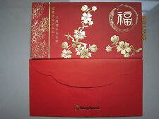 Maybank Flower Chinese New Year Ang Pow/Red Money Packets 2pcs