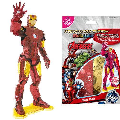 Avengers  EndJuego Metálico Nano Puzzle (Iron Man) Nuevo de Japón F   S