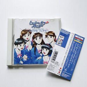 True-love-story-image-album-memorial-song-Import-Japon