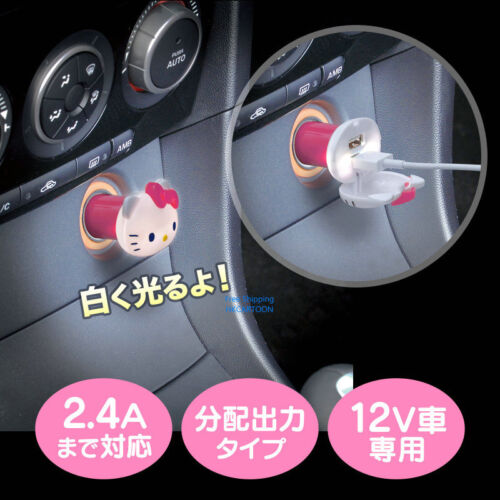 JAPAN HELLO KITTY MY MELODY DC 12V MICRO USB CAR CHARGER