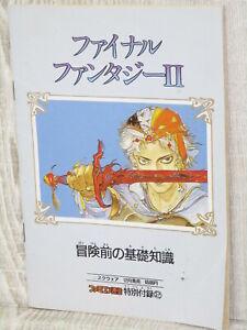 FINAL-FANTASY-II-2-Guide-Ltd-Booklet-1998-Famicom-Book