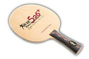 DHS Skyline TG 506+ FL 7-Ply Wood Table Tennis Ping Pong Blade ... 5488b7785d3df