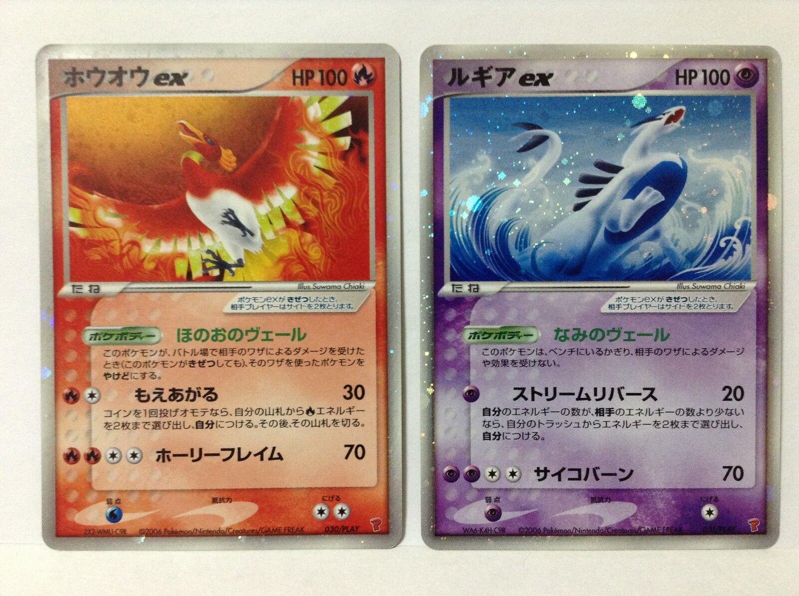 N mint Ho-oh Lugia ex 030 031 PLAY Pormo Pormo Pormo Player Pokemon Card rare  japan limited 7c5d5e