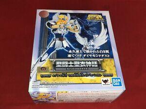 Bandai-Saint-Cloth-Myth-Cygnas-hyoga-Saint-Seiya-Revival-Version-import-japan