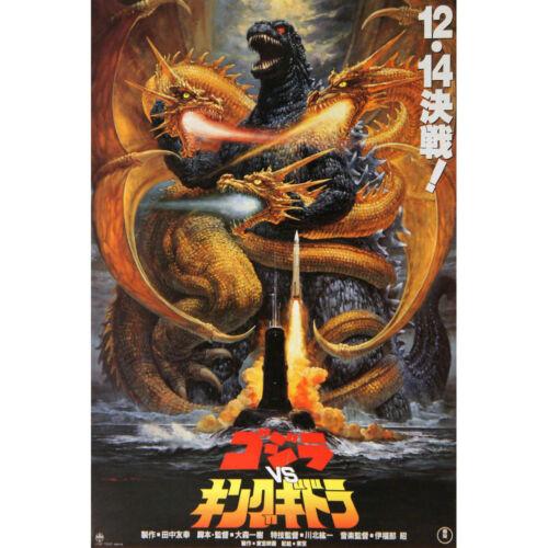 Godzilla Classic Japanese Movie Art Silk Poster Print 13x20 24x36 inch
