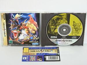 THOR-Seirei-Oki-Den-Ohki-Sega-Saturn-with-SPINE-Japan-ss