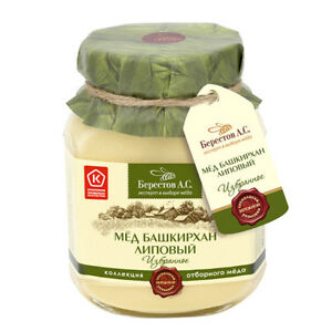 Russian-Premium-Honey-Bashkir-Natural-Linden-Real-Pure-NO-GMO-Honey-500-G