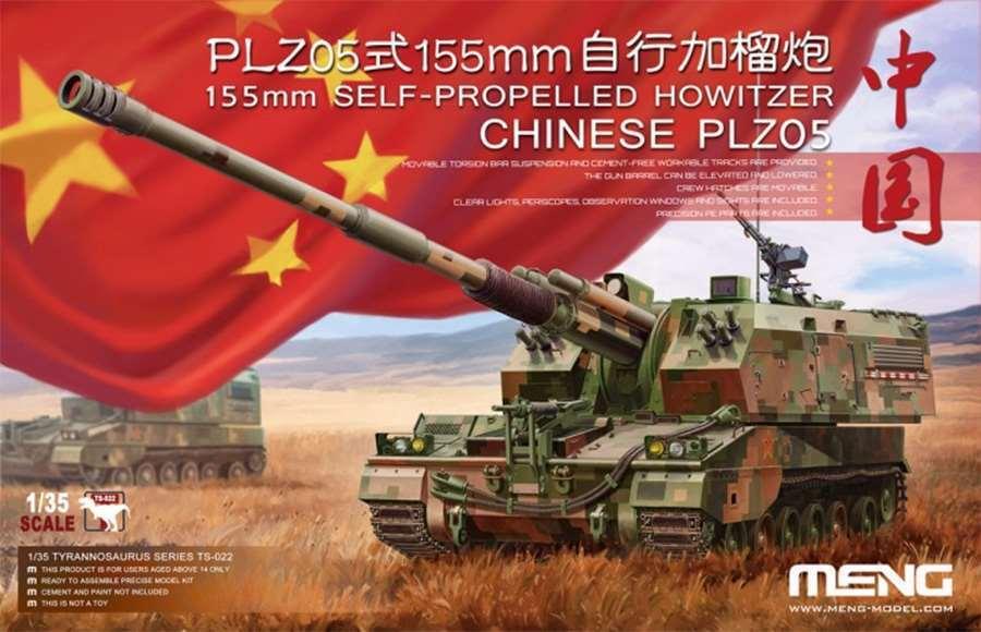 Meng Model 1 35 PLZ05 155MM SP Howitizer  TS-022 new release