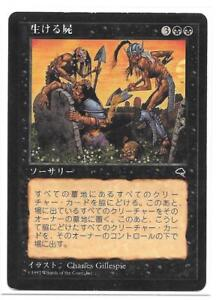 3 x siniestra soborno ys17-de040 Link strike Mint Playset Common