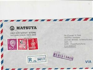 japan stamps cover ref 19045