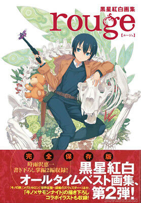 Kuroboshi Kouhaku Art Works Book noir w//POSTER Kino/'s Journey Summon Night DHL