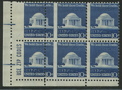 United States Adroit #1510 Nh Ps Lft Stamp No Denom Mid Dbl Denom Bl3725 Durable In Use