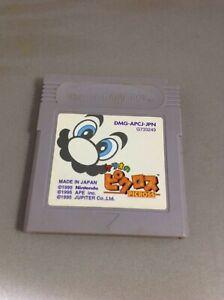40122-Mario-039-s-Picross-Mario-no-Picross-Nintendo-Game-Boy-Japan