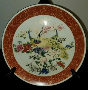 Vintage-Satsuma-Porcelain-Peacock-Plate-10-Made-in-Japan-Gold-Iron-Red-EUC