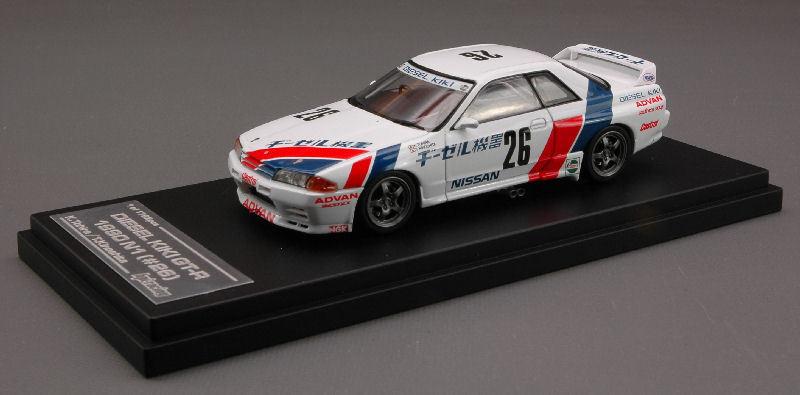 Nissan Skyline  26 1990 N1 1 43 Model 8135 HPI RACING