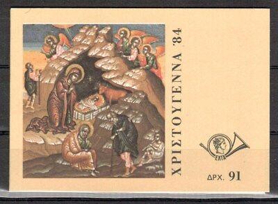 QualitäTswaren Gehorsam Griechenland Michelnummer 1571-1574 Mh Postfrisch europa:5613