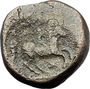 Philip-II-359BC-Olympic-Games-HORSE-Race-WIN-Macedonia-Ancient-Greek-Coin-i64372