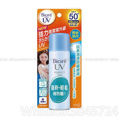 [973403] KAO BIORE UV PERFECT SPRAY SUNCREEN 50G SPF50+ PA++++ JAPAN
