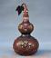 8-034-Vieille-Chine-rouge-Cuivre-Dore-prune-fleur-Bambou-Fleur-Gourdes-Vase miniature 4