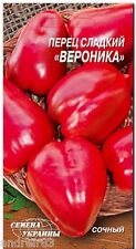 Sweet pepper Seeds Veronica Red pepper Перец сладкий Ukrainian Seeds 0.3g