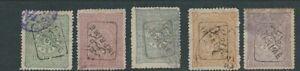 TURKEY-1892-NEWSPAPER-stamps-Sc-P25-29-w-IMPRIME-ovpt-F-VF-USED
