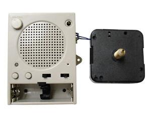 NEW-Recordable-Chime-Non-Pendulum-Clock-Movement-Parts-Kit-MTR-04