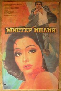 Soviet Russian Original MOVIE Poster Mr. India Anil Kapoor Shekhar Kapur Film