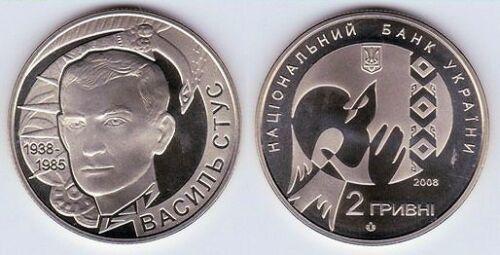 "Ukraine 2 hryvnias 2008 /""Vasyl Stus/"" UNC"